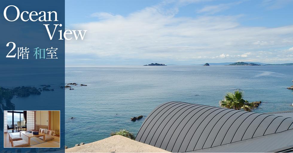 Ocean View 2階 和室