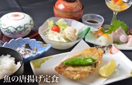 魚の唐揚げ定食