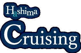 Hashima 端島 Cruising