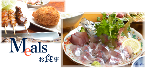 Meals お食事
