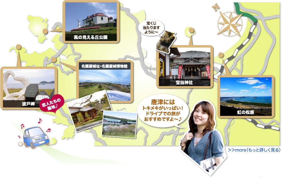 唐津の観光おすすめスポットMAP